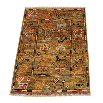 2'1 x 3'1 Hand-Knotted Afghan Northwest Persian Pictorial Accent Rug, 2010s
