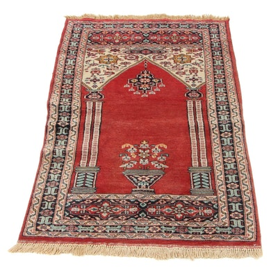 2'7 x 4'1 Hand-Knotted Turkish Village Prayer Rug, 1990s