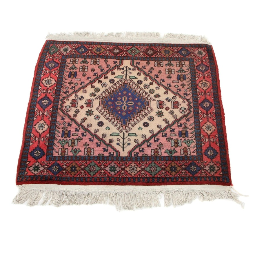 3'2 x 3'4 Hand-Knotted Persian Malayer Accent Rug, 1970s