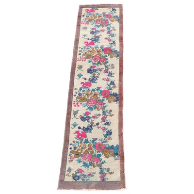 2'2 x 8'11 Hand-Knotted Persian Khamseh Floral Wool Carpet Runner