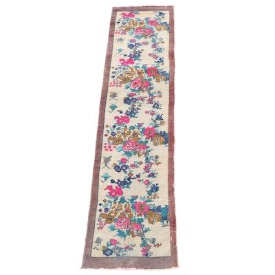 2'2 x 8'11 Hand-Knotted Persian Khamseh Floral Wool Carpet Runner