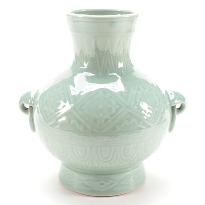 Chinese Celadon Glaze Ceramic Vase with Elephant Handles