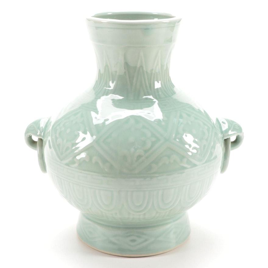 Chinese Celadon Glaze Ceramic Vase with Elephant Handles