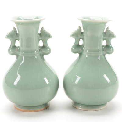 Pair of Chinese Celadon Glaze Porcelain Vases