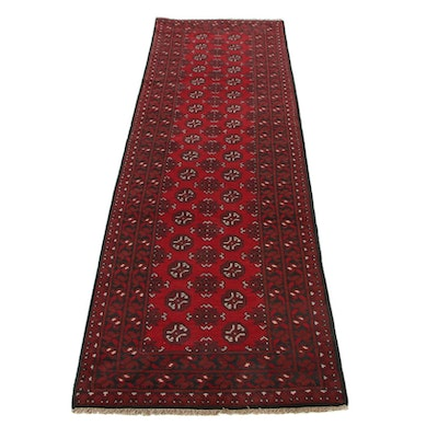 2'8 x 9'5 Hand-Knotted Afghan Turkmen Carpet Runner, 2000s
