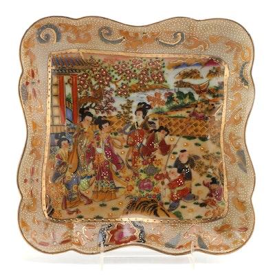 Japanese Royal Satsuma Porcelain Low Bowl with Gilt Moriage Accents