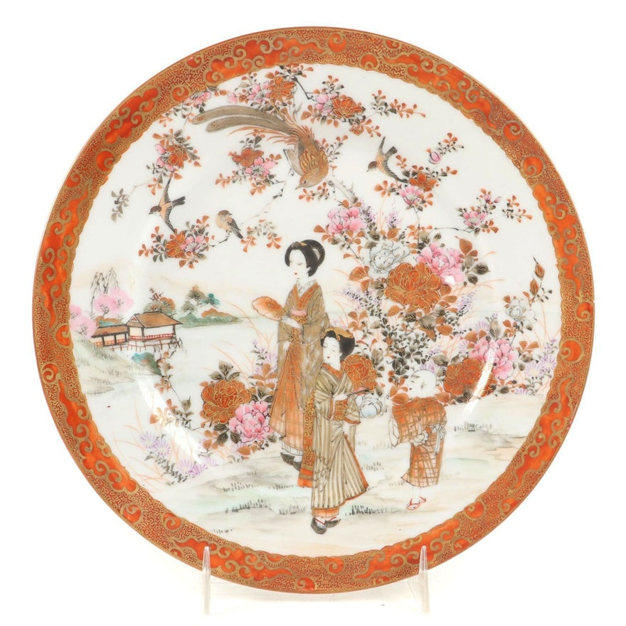 Japanese Kutani Ware Hand-Painted Porcelain Plate, Early 20th Century
