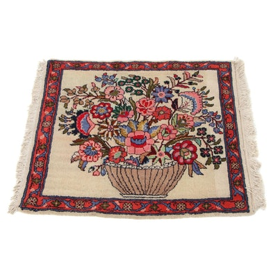 2'3 x 2'10 Hand-Knotted Persian Malayer Pictorial Accent Rug, 1970s