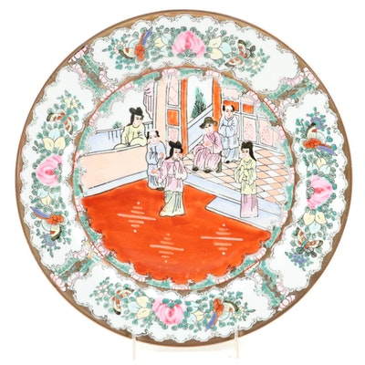 Chinese Porcelain Famille Rose Decorative Plate, Late 20th Century