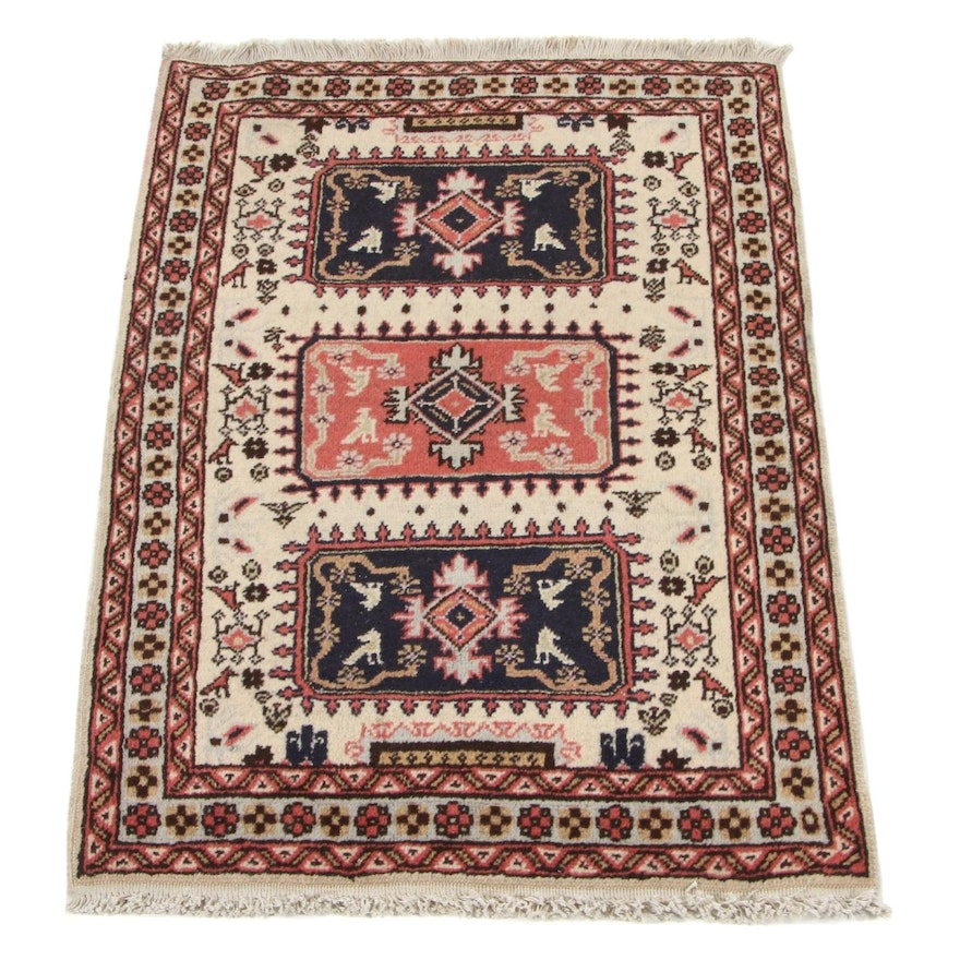 2'4 x 3'3 Hand-Knotted Persian Ardebil Accent Rug, 1970s