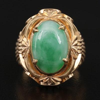 Vintage 18K Jadeite Openwork Ring