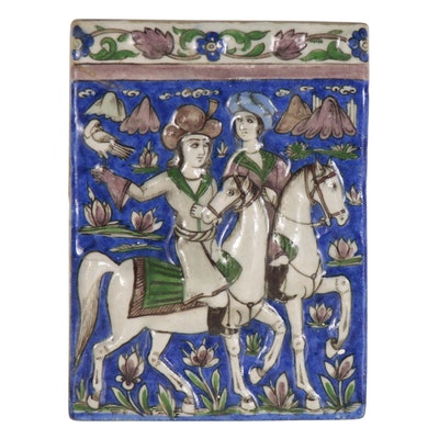 Persian Moulded Ceramic Tile, Mid-19th Century