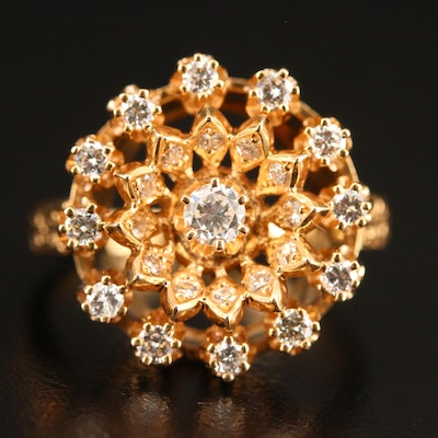 14K Diamond Openwork Halo Ring with Engraved Shoulders