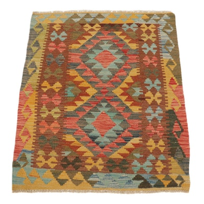 2'11 x 3'7 Handwoven Afghan Kilim Accent Rug