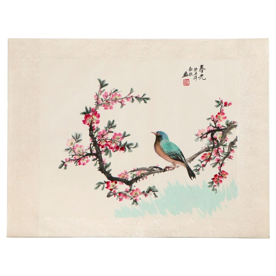 Chinese Watercolor Painting of Bird and Cherry Blossoms, Late 20th Century
