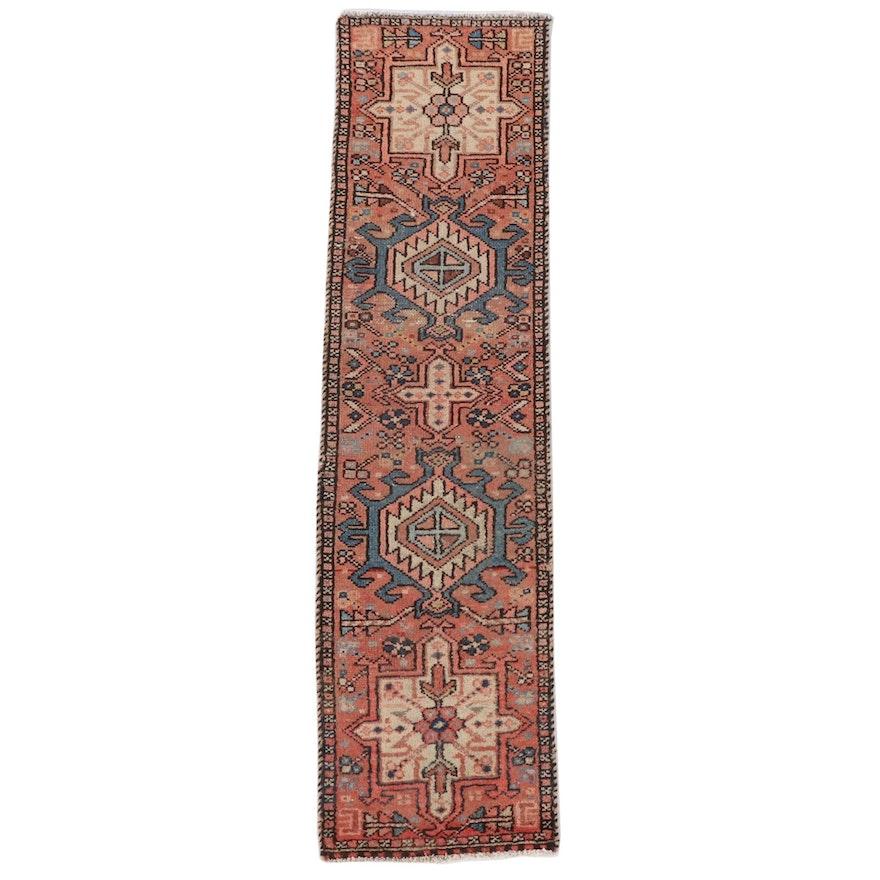 1'4 x 5'2 Hand-Knotted Persian Karaja Wool Carpet Runner