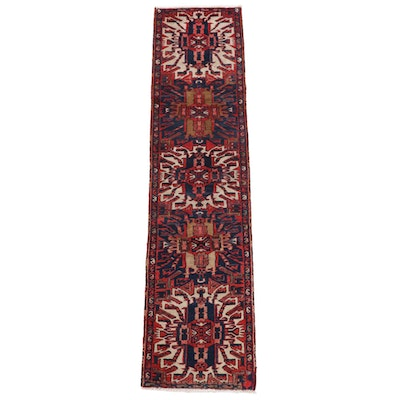 2'3 x 9'7 Hand-Knotted Persian Kelardasht Wool Carpet Runner