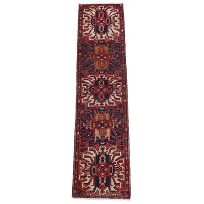 2'3 x 9'7 Hand-Knotted Persian Kelardasht Wool Carpet Runner