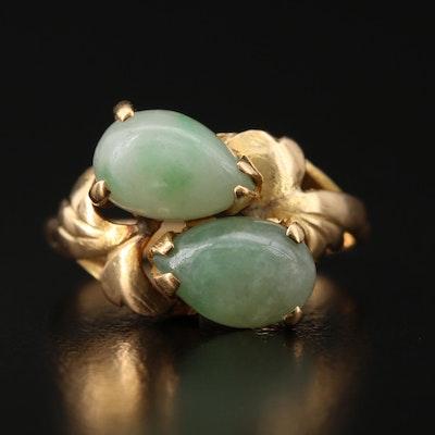 18K Jadeite Ring