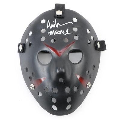 Ari Lehman Autographed Hockey Mask, COA