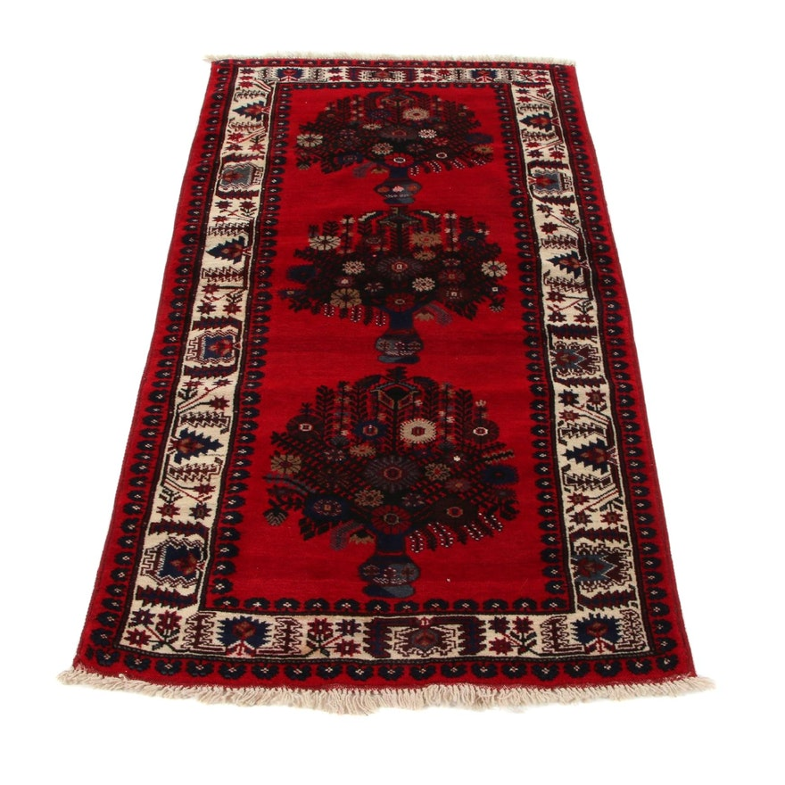 3'5 x 6'5 Hand-Knotted Afghan Baluch Area Rug, Late 20th Century