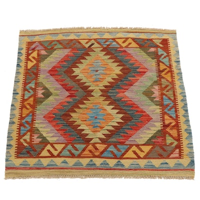 3'3 x 3'5 Handwoven Afghan Kilim Wool Accent Rug