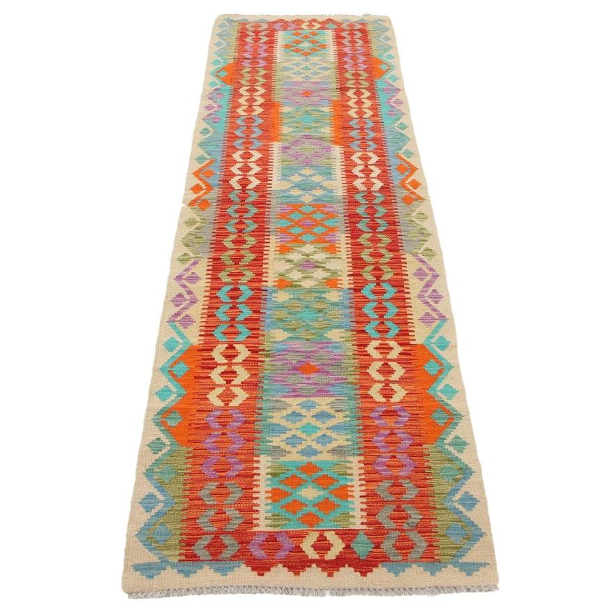 2'10 x 10' Handwoven Afghan Turkish Kilim Carpet Runner