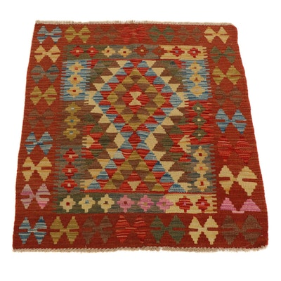 2'11 x 3'3 Handwoven Afghan Kilim Wool Rug