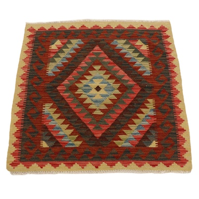 3'3 x 3'4 Handwoven Afghan Kilim Wool Rug