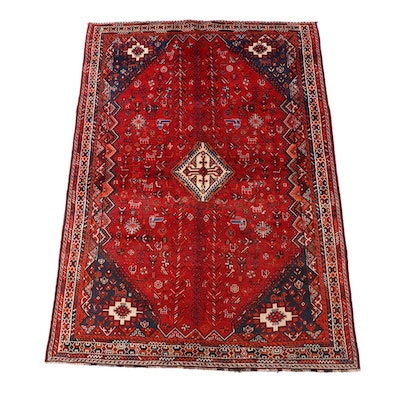 7'1 x 10'2 Hand-Knotted Persian Abadeh Wool Area Rug