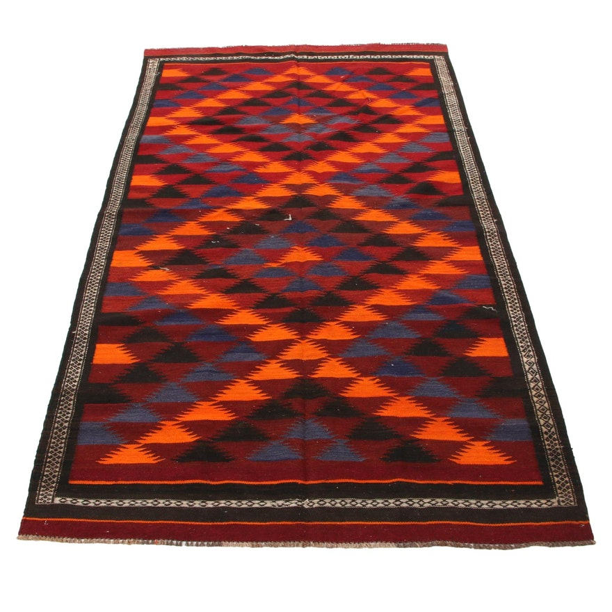 4'8 x 8'10 Handwoven Afghan Persian Kurdish Kilim Rug