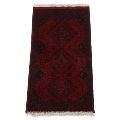 1'8 x 3'6 Hand-Knotted Afghan Turkmen Accent Rug