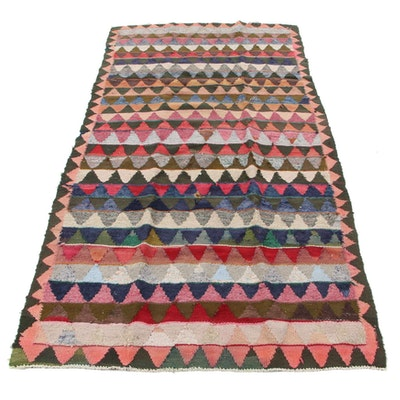 4'9 x 9'5 Handwoven Persian Kilim Wool Area Rug