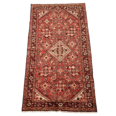 3'10 x 7'8 Hand-Knotted Persian Hamadan Herati Wool Area Rug