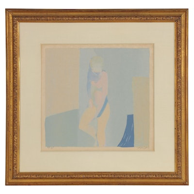 Roger Mühl Color Lithograph of Abstract Figure, Late 20th Century