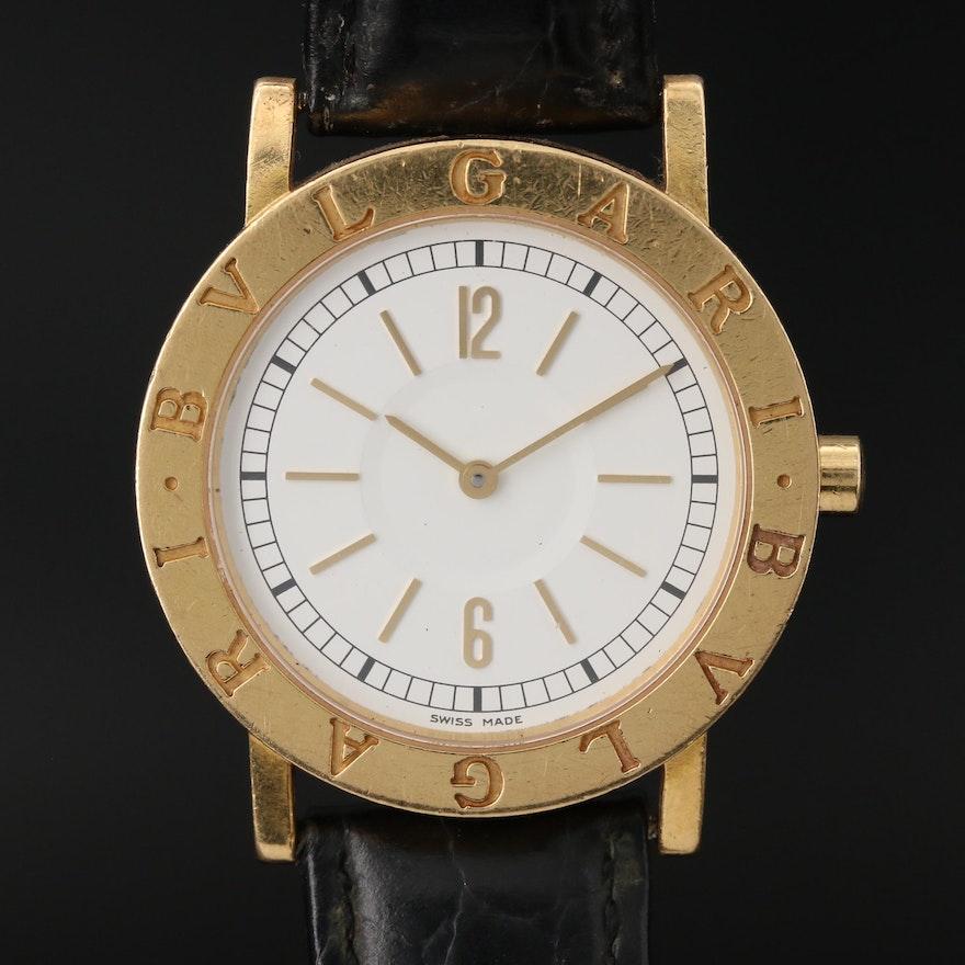 18K Bvlgari Quartz Wristwatch