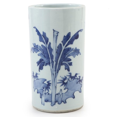 Chinese Blue and White Hand-Painted  Porcelain Cylinder Brush Pot, 20th Century