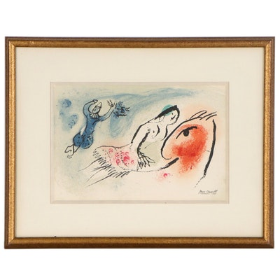 "Marc Chagall Color Lithograph ""Carte de Voeux Amié Maeght,"" 1960"