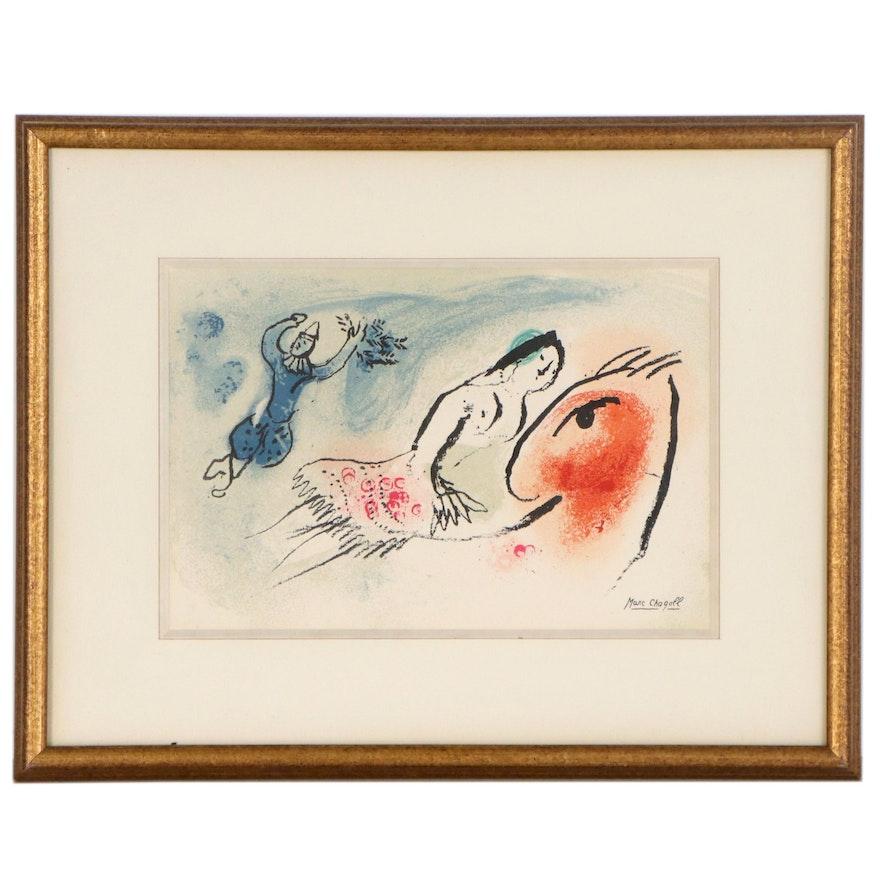 """Marc Chagall Color Lithograph """"Carte de Voeux Amié Maeght,"""" 1960"""