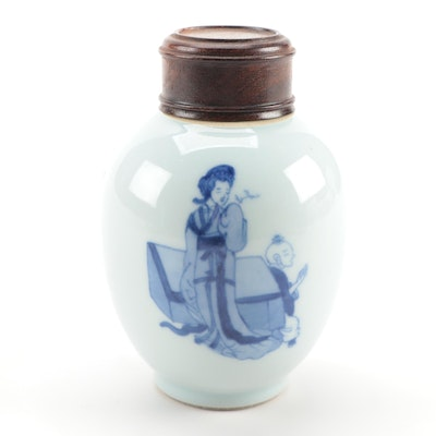 Chinese Blue on Celadon Ceramic Lidded Jar, Late 20th Century