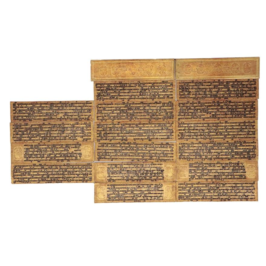 "Burmese Hand-Painted Buddhist ""Kammavaca"" Ordination Manuscript"
