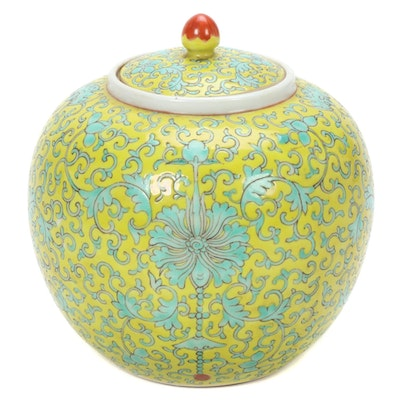 Chinese Famille Jeune Enameled Porcelain Melon Ginger Jar, 20th Century