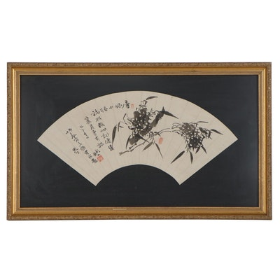 Chinese Fan with Ink Bamboo Painting and Calligraphy, Late 20th Century