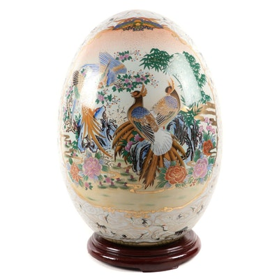Chinese Satsuma Style Ceramic Egg with Stand, Late 20th Century