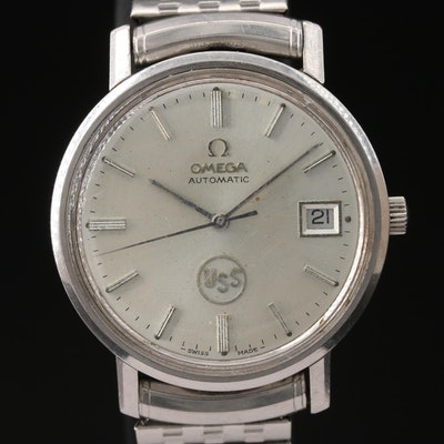 Omega Seamaster United States Steel Award Watch