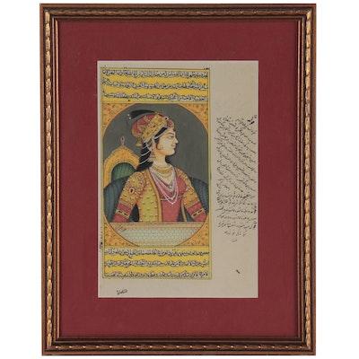 Double-Sided Mughal Style Illuminated Manuscript