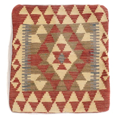 Handwoven Afghan Kilim Face Pillow Cover
