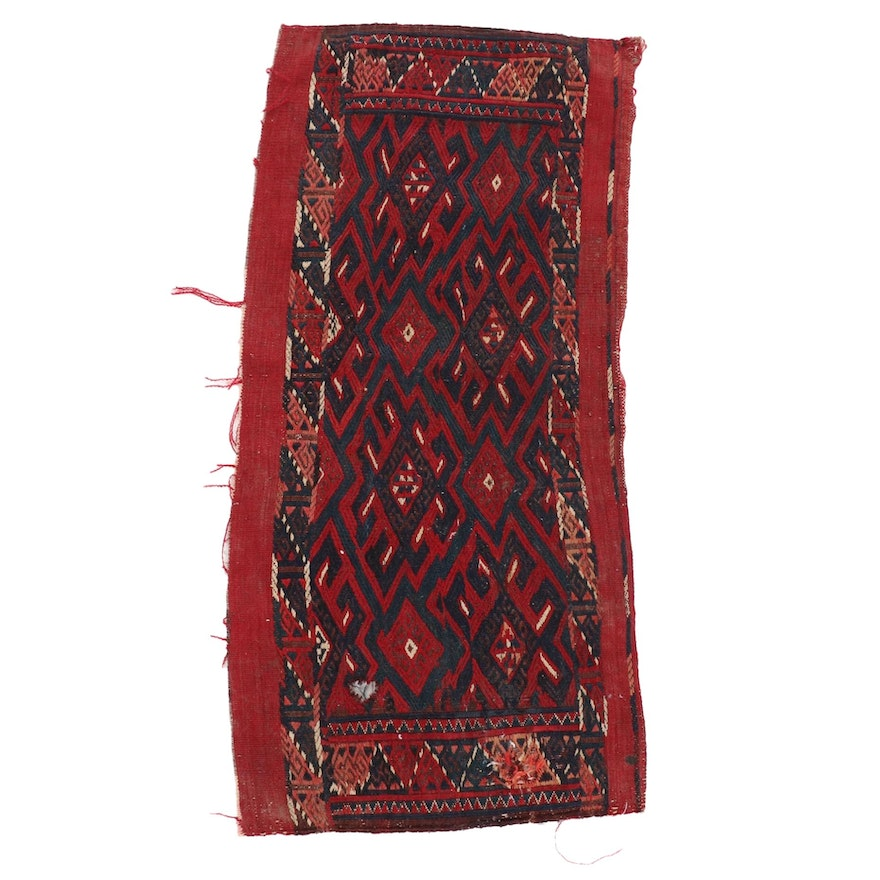 1'3 x 2'9 Handwoven Russian Sumac Accent Rug