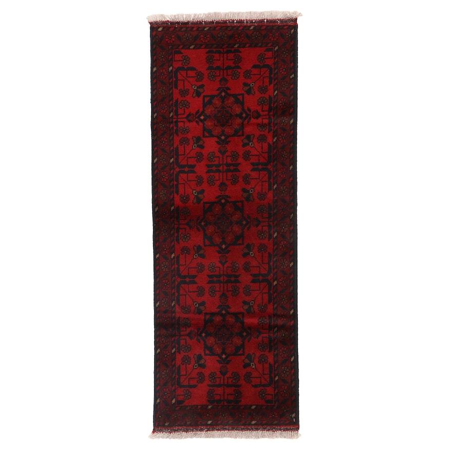 1'9 x 5'2 Hand-Knotted Afghan Kunduz Carpet Runner