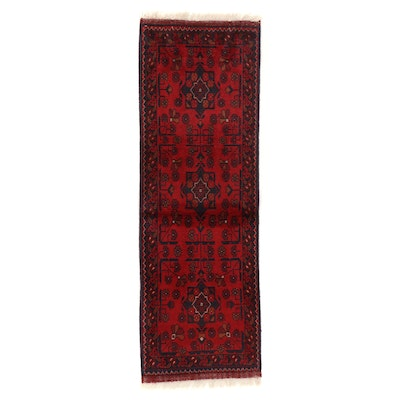 1'8 x 5'3 Hand-Knotted Afghan Kunduz Accent rug